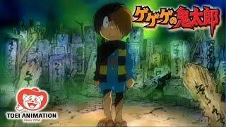 公式ゲゲゲの鬼太郎第5期第1話「妖怪の棲む街」