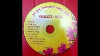 8. Siddho se Milne Ka Marg -Chalta chal