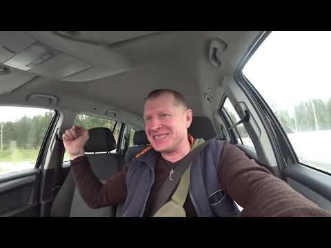 В Литву за авто, из Киева  выпуск 6 часть 4 (видео)