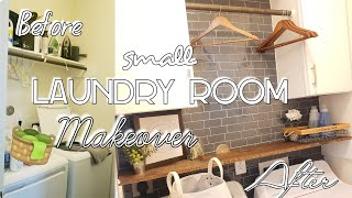 DIY Laundry Room Makeover | Laundry Room Tour | Small Laundry Room Organization