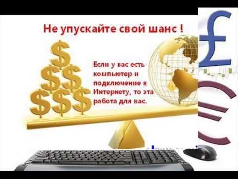 Копирование сделок по бинарным опционам