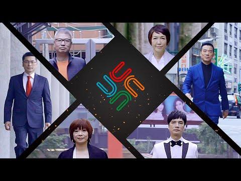 4U人際教育學院影片介紹2019