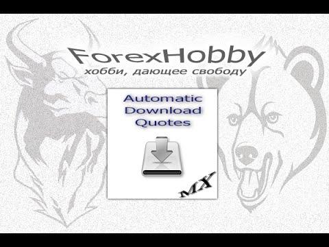 Торги на форекс графики