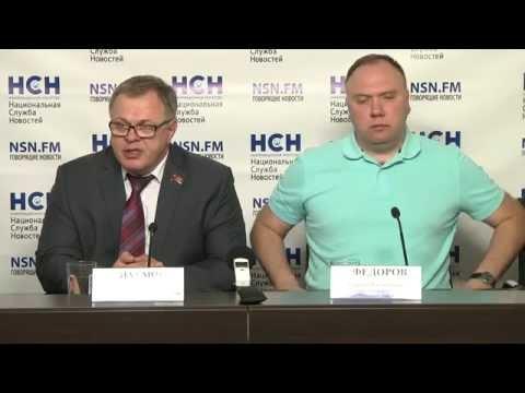 «Почему Подмосковных пенсионеров лишили бесплатного проезда по Москве?»