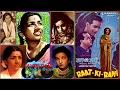 LATA JI-Film-RAAT KI RANI-{1949}-Aa Dil Todne Waale Aa~{ Now Even Clearest 78RPM Audio }
