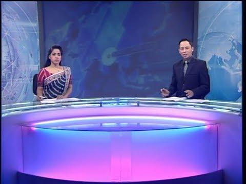 07 Pm News || সন্ধ্যা ৭ টার সংবাদ || 20 January 2020 || ETV News