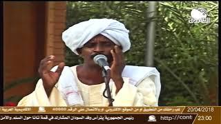 اغاني طرب MP3 البردة الشريفة للإمام البوصيري - المادح إسماعيل محمد علي تحميل MP3