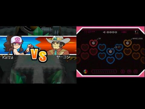 Pokémon White Version JP [NDS] - Vs Clay (Fifth Gym Battle)