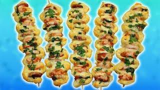 Пицца на Шпажках. ТОП 3 Супер Вкусных Рецепта
