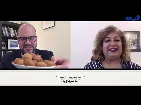 عبر «اليوم».. رسالة قنصلي أمريكا بجدة والظهران للسعوديين في العيد