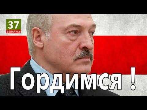 Лукашенко теперь вот как заговорил! Главные новости Беларуси ПАРОДИЯ#12 онлайн видео