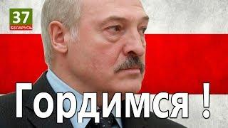 Лукашенко теперь вот как заговорил! Главные новости Беларуси ПАРОДИЯ#12