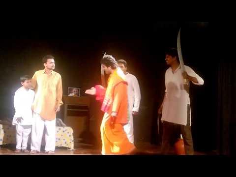 Theatre Work