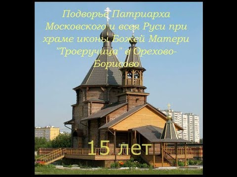 Храм петра и павла питер