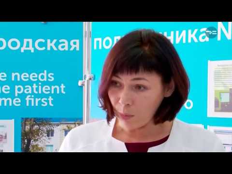 Лечение аденомы простаты мухомором