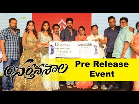 Narthanashala Movie Pre Release Event