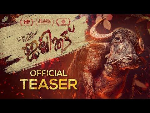Jallikattu Teaser - Lijo Jose Pellissery, Chemban Vinod, Antony Varghese