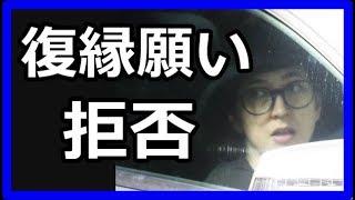 滝川クリステル小澤征悦の復縁願いの真相告白