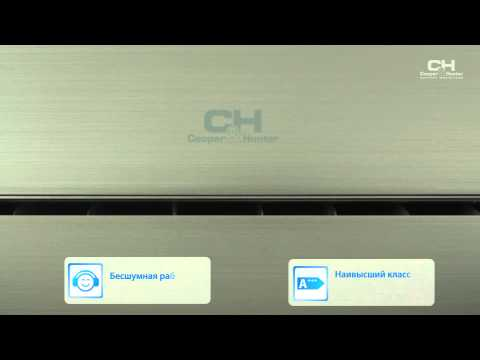 COOPER&HUNTER VIP INVERTER CH-S12FTXHV-B Video #1