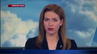 Главные новости. Выпуск от 11.06.2018