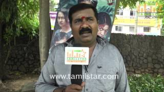 Vinu Bharathi at Moch Movie Audio Launch