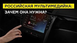 «Яндекс» против Apple: тест первой российской мультимедийки
