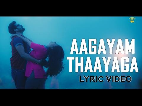 Aagayam Thaayaga - Official Lyric Video | Yaadhumaagi Nindraai | Sid Sriram