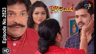 Manasu Mamata | 20th  February 2019  | Full Episode No 2523 | ETV Telugu