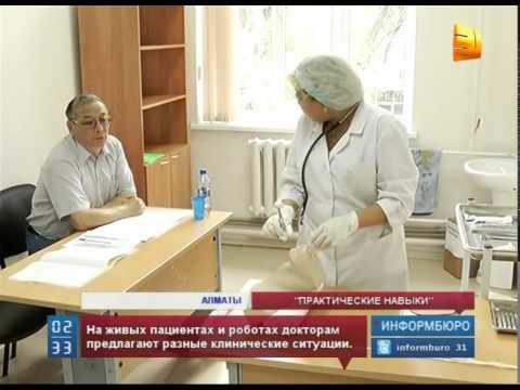 В Казахстане стартовало тестирование для медицинских работников