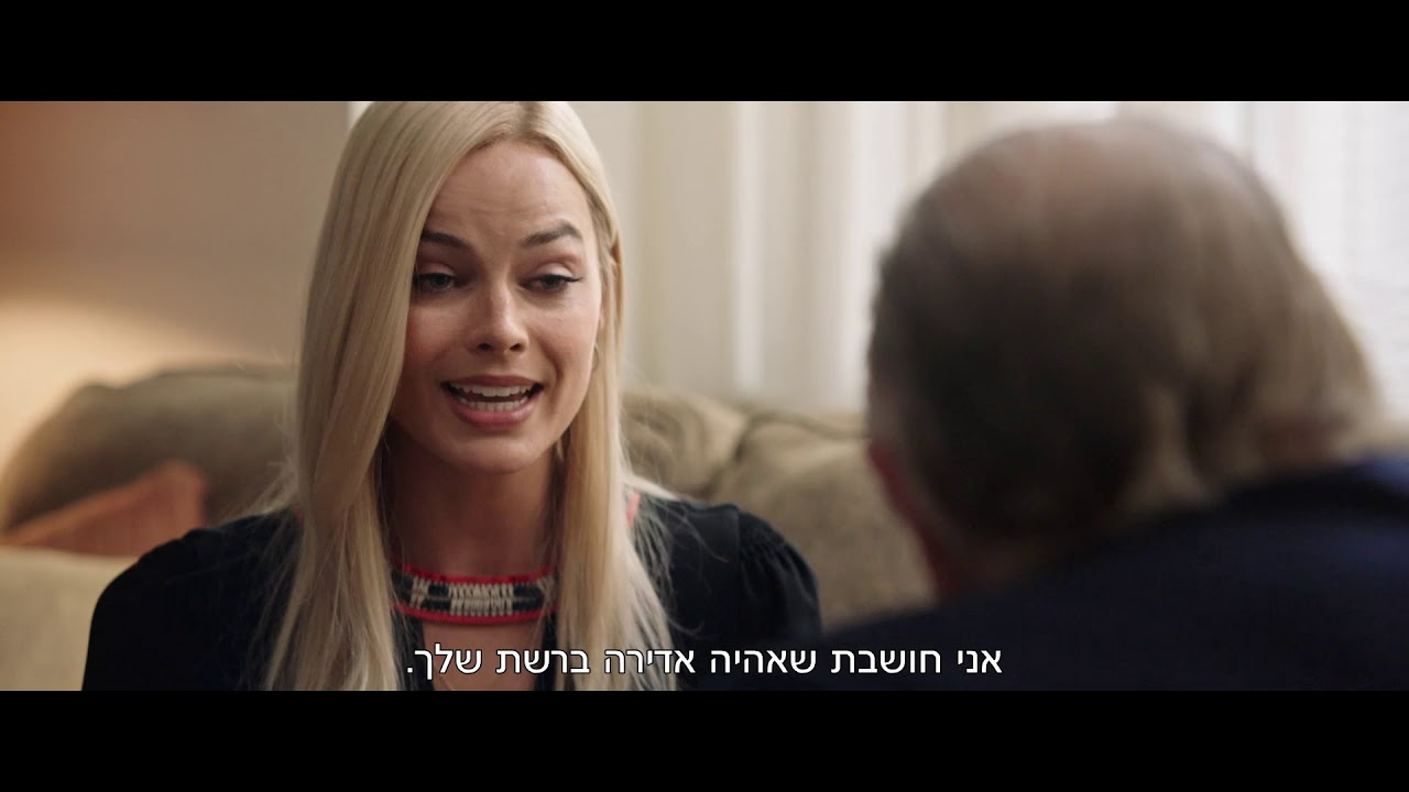 youtube image for פצצה