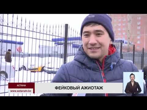 """На стоянке автомобилей KASPI BANK возник ажиотаж из-за продажи """"дешевых"""" авто"""