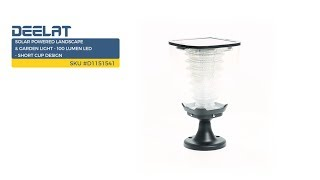 Solar Powered Landscape & Garden Light - 100 Lumen LED - Short Cup Design     SKU #D1151541