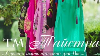 """Вышитое платье в Бохо-стиле от компании Вышитая одежда ТМ""""Тайстра""""-платья, вышиванки, блузы, вишиванки - видео"""