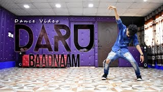 Daru Badnaam Kardi Dance Video | Punjabi Song | Kamal Kahlon & Param Singh | Cover by Ajay Poptron