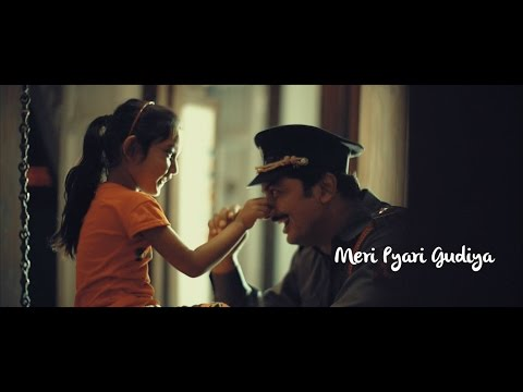 Meri Pyari Gudiya - Video song  Singer -  Shaan