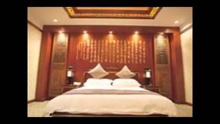 preview picture of video 'Jiaozuo Hotels - OneStopHotelDeals.com'