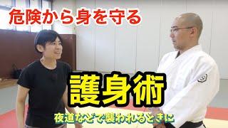 【伊藤朋子の「ナニしてはる人なん?」】最小の力で相手を倒す技を持っている人 羽交い絞めにされた場合