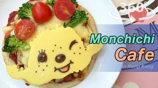 Monchhichi Cafe in Hong Kong VR | 360 Video