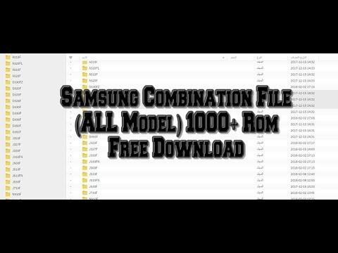 How To Make Combonation File | Samsung Combination Files Free | How