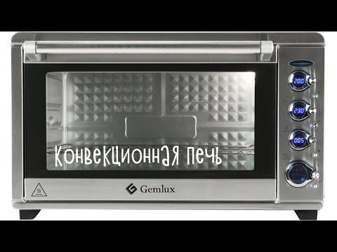 Купил себе новую духовку 👀 Обзор 👀 Конвекционная печь GL-OR 2265LUX (GemLux)