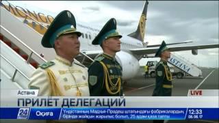Президент Монголии прилетел в Астану