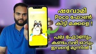 Xiaomi Poco F1 Malayalam Review & Unboxing l 20K രൂപക്ക് ലഭിക്കുന്ന എറ്റവും മികച്ച ഫോൺ l #Xiaomi