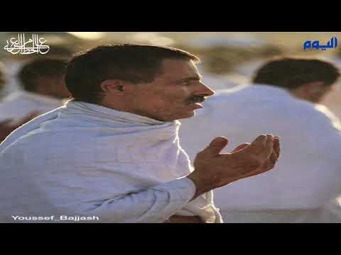 يوسف بجاش يروي لـ اليوم حكايته مع التصوير في مواسم الحج