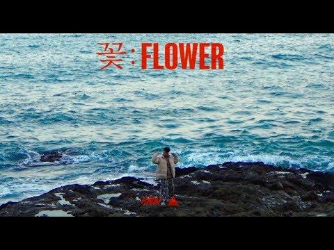 , title : 'HAON(김하온) - 꽃(FLOWER) (Prod. AVIN) MV (SUB KOR/ENG)