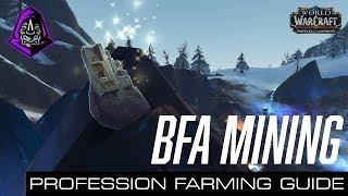 Ore (Mining) Farming Guide (WoW BfA Beta) **UPDATED VIDEO IN DESCRIPTION**