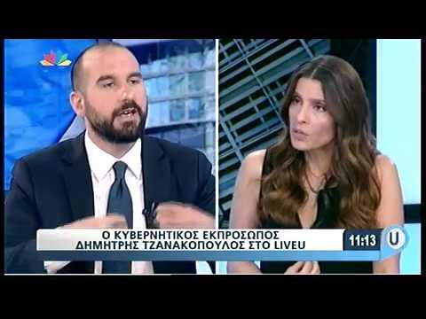 Δ. Τζανακόπουλος: Δεν υπάρχει καμία περίπτωση να πάμε σε μία κατάσταση κρίσης