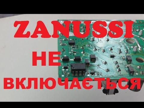 Пральна машина Zanussi не включається, не запускається. Ремонт Zanussi ZWQ75104  EWM1100N