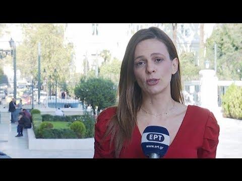 Συνάντηση της Έφης Αχτσιόγλου,με την ΟΤΟΕ και τους συλλόγους Εργαζομένων στην Τράπεζα Πειραιώς