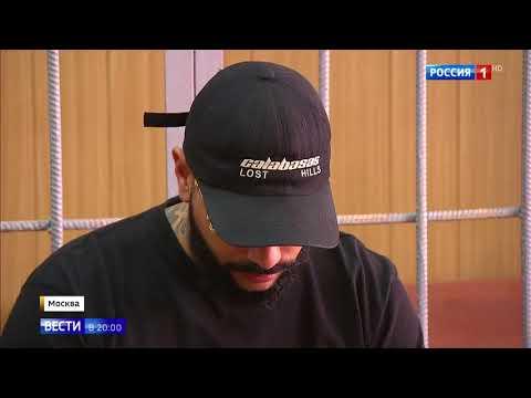 Тимати получил административный штраф в 20 000 рублей