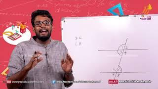 Standard 7   Mathematics   Class – 07